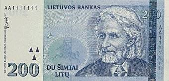 200 Lithuanian litas banknote (issued 1997)